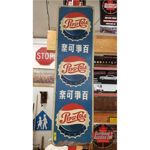 """Single Sided Tin Sign : Pepsi-Cola (Japanese) Embossed (49""""H x 14""""W)"""