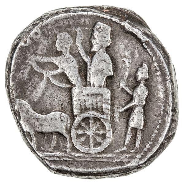SIDON: Evagoras II, ca. 345-342 BC, AR dishekel (25.69g). F
