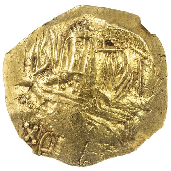 KINGDOM OF NICAEA: John III Ducas-Vatatzes, 1222-1254, AV hyperpyron, Magnesia. NGC AU