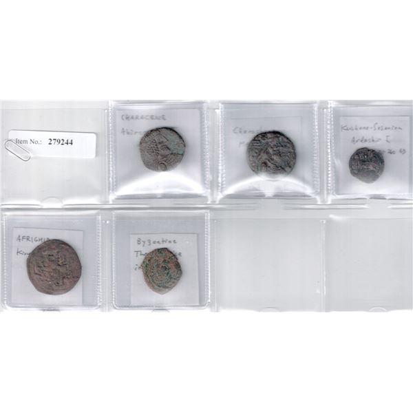 ANCIENT: LOT of 5 interesting ancient copper coins
