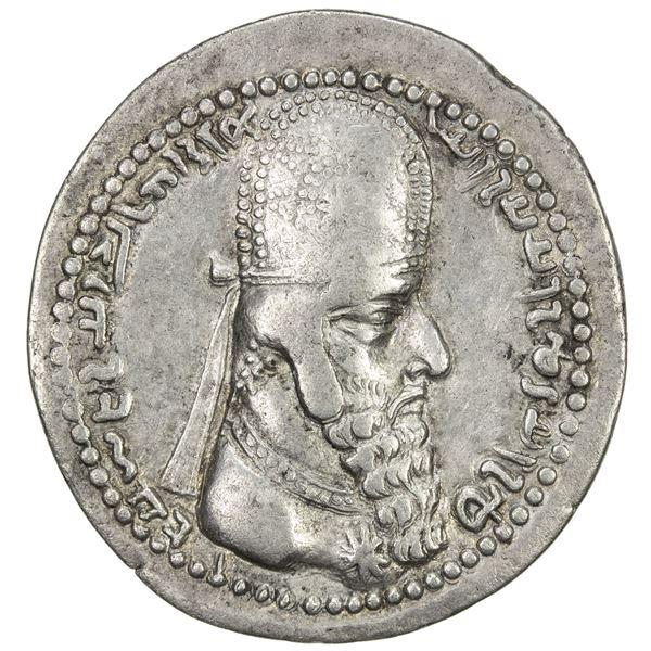 SASANIAN KINGDOM: Ardashir I, 224-241, AR drachm (3.68g). VF