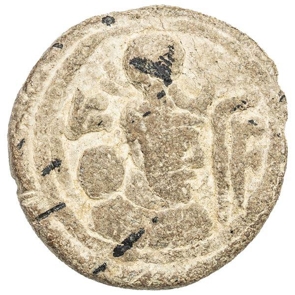 SASANIAN KINGDOM: Yazdigerd I, 399-420, lead pashiz (3.35g), BYSh (Bishapur). F-VF