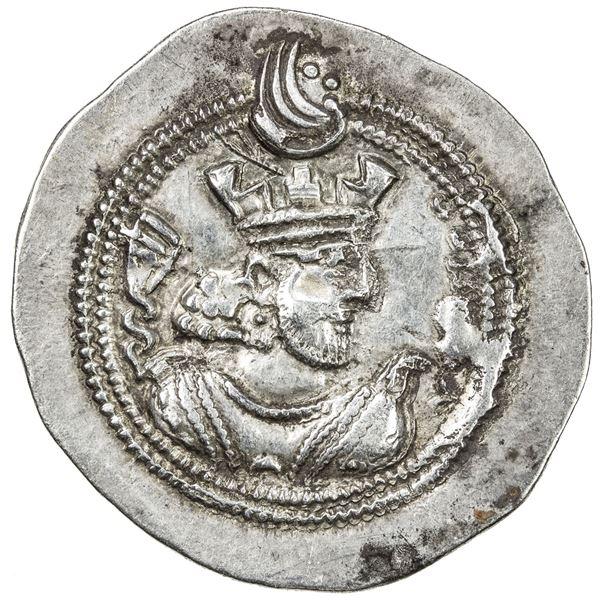 SASANIAN KINGDOM: Valkash, 484-488, AR drachm (4.06g), GW (Jurjan), ND. EF