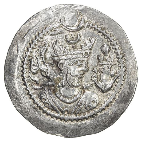 SASANIAN KINGDOM: Zamasp, 484-488, AR drachm (4.09g), AY (Susa), year 1. EF