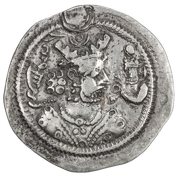 SASANIAN KINGDOM: Zamasp, 484-488, AR drachm (3.25g), AY (Susa), year 1. VF