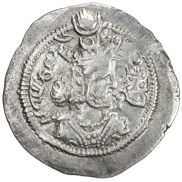 SASANIAN KINGDOM: Zamasp, 484-488, AR drachm (3.85g), ST (Istakhr), year 1. VF-EF