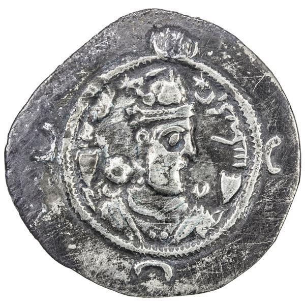 SASANIAN KINGDOM: Varhran VI, 590-591, AR drachm (4.00g), WYHC (the Treasury mint), year 1. VF