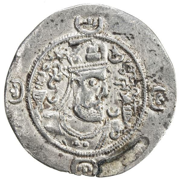 SASANIAN KINGDOM: Vistahm, 591-597, AR drachm (3.61g), LD (Rayy), year 4. VF