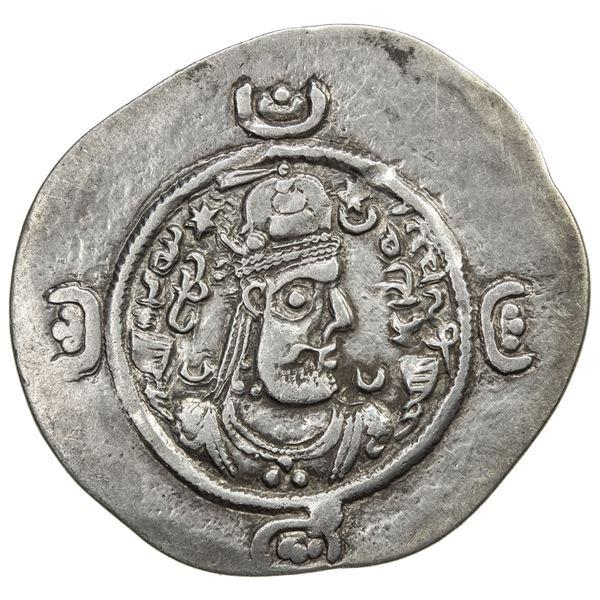 SASANIAN KINGDOM: Vistahm, 591-597, AR drachm (4.01g), RD (Rayy), year 5. VF