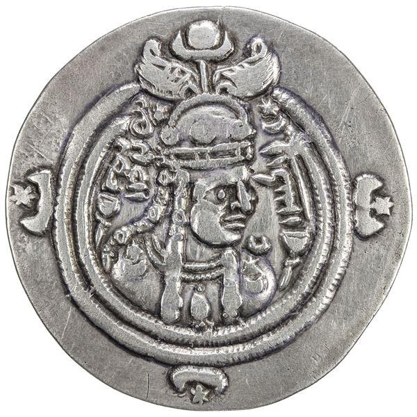 SASANIAN KINGDOM: Queen Boran, 630-631, AR drachm (3.64g), AM (Amul), year 1. VF