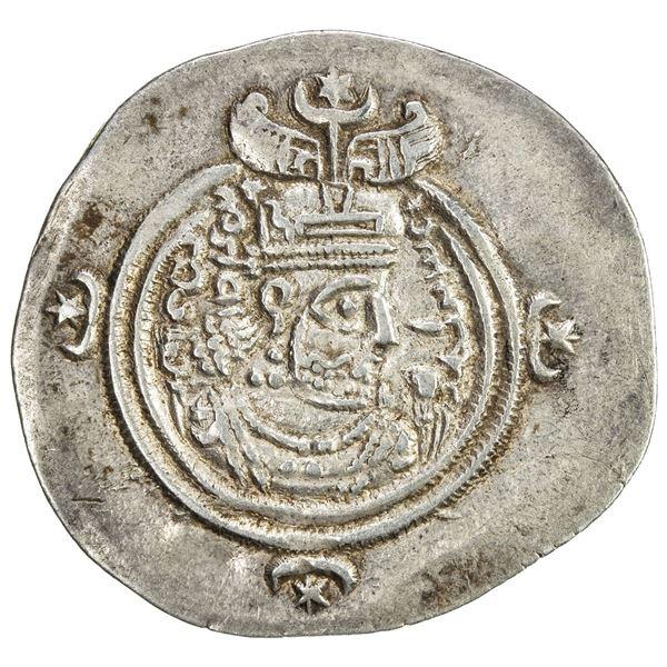 SASANIAN KINGDOM: Hormizd VI, 631-632, AR drachm (4.16g), WYHC (the Treasury mint), year 2. EF