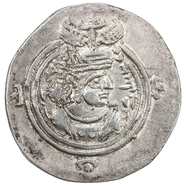 SASANIAN KINGDOM: Khusro III, ca. 631-632, AR drachm (3.57g), DL (unlocated mint), year 2. VF-EF