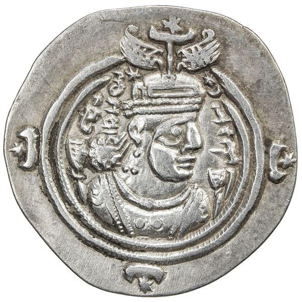 SASANIAN KINGDOM: Khusro III, ca. 631-632, AR drachm (3.43g), WYHC (the Treasury mint), year 2. VF-E