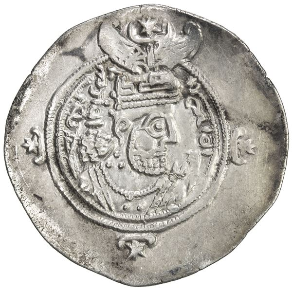 SASANIAN KINGDOM: Yazdigerd III, 632-651, AR drachm (4.05g), BBA (the Court mint), year 20. VF