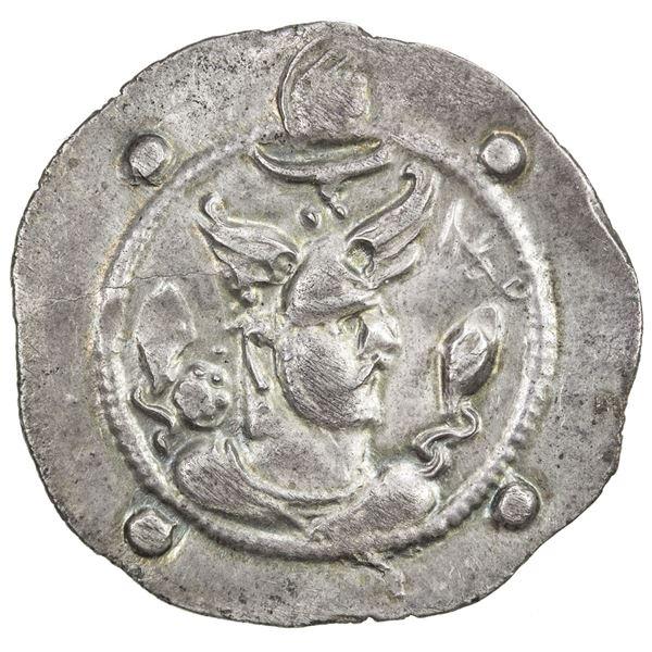 HEPHTHALITE: Peroz imitation, ca. 476-565, AR drachm (4.03g). EF