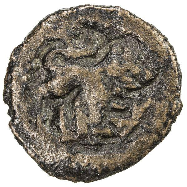 OTRAR: Anonymous, probably 8th century, AE cash (3.02g). VF