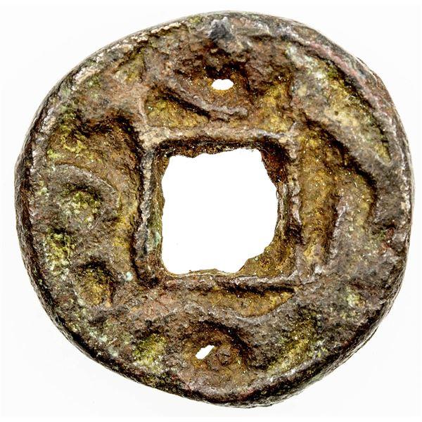 SAMARKAND: Ikhshidid: Turgar, 738-755, AE cash (2.21g). VF