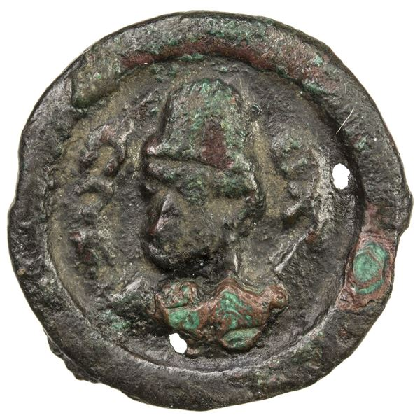 SUYAB: Anonymous, 7/8th century, AE cash (3.22g). VF