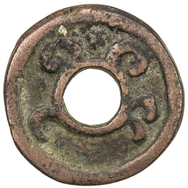 VAKHSH: Anonymous, ca. 8th century, AE cash (4.32g). VF