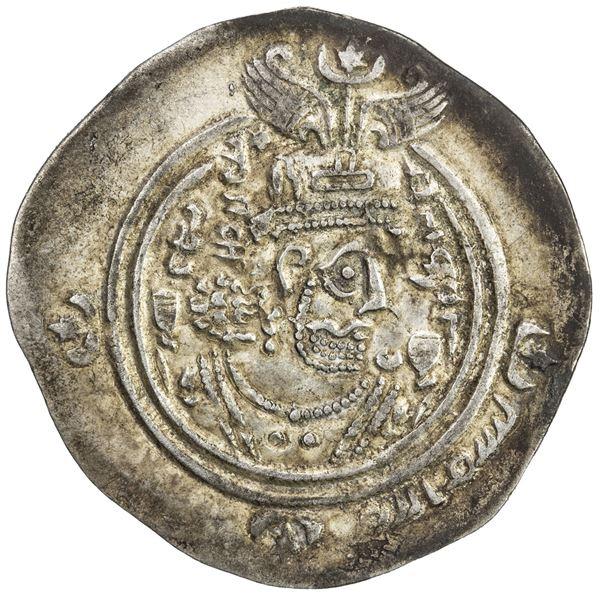 ARAB-SASANIAN: Khusro type, ca. 653-670, AR drachm (4.06g), AW (Ahwaz), YE33 (664 AD). VF