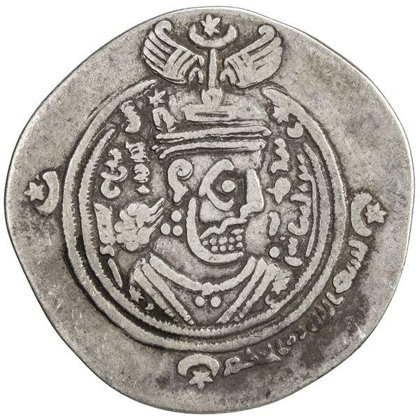 ARAB-SASANIAN: al-Hakam b. Abi'l-'As, ca. 674-677, AR drachm (3.78g), NAWGY (New Jiroft), AH57. F-VF
