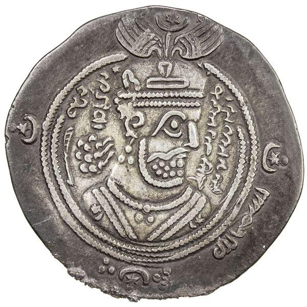 ARAB-SASANIAN: Mu'awiya, 661-680, AR drachm (3.84g), DA (Darabjird), AH43 (frozen). VF