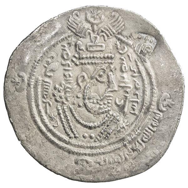 ARAB-SASANIAN: 'Abd Allah b. al-Zubayr, 680-692, AR drachm (3.85g), KLMAN-GY (Jiroft), AH63. VF