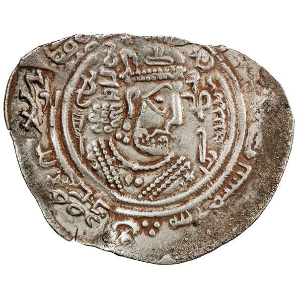 ARAB-SASANIAN: Salm. b. Ziyad, ca. 680-685, AR drachm (2.55g), MLW (Marw), blundered date. VF