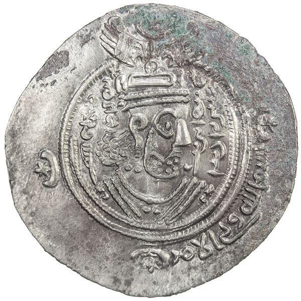 ARAB-SASANIAN: 'Atiya b. al-Aswad, fl. 689-696, AR drachm (3.83g), KLMAN-NAL (Narmashir), AH75. EF