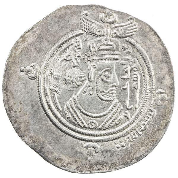 ARAB-SASANIAN: al-Hajjaj b. Yusuf, 694-713, AR drachm (3.80g), BYSh (Bishapur), AH79. EF