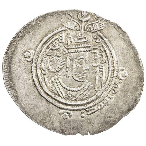 ARAB-SASANIAN: al-Hajjaj b. Yusuf, 694-713, AR drachm (3.86g), BYSh (Bishapur), AH80. EF-AU