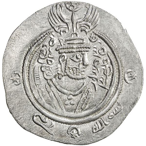 ARAB-SASANIAN: 'Umara b. Tamim, 703-704, AR drachm (3.84g), SK (Sijistan), AH85. EF