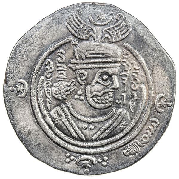 ARAB-SASANIAN: Samura b. Jundab, ca. 672-673, AR drachm (3.62g), DA (Darabjird), AH43 (frozen). VF-E
