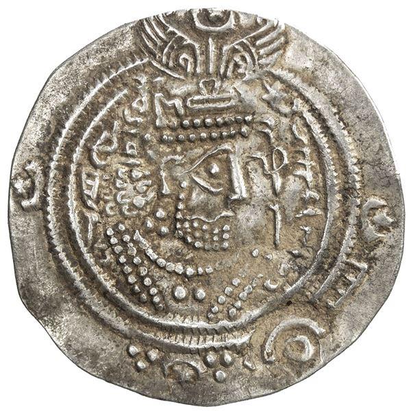 ARAB-SASANIAN: Salm. b. Ziyad, ca. 680-685, AR drachm (2.96g), MLWLWT (Marw al-Rud), AH70. VF