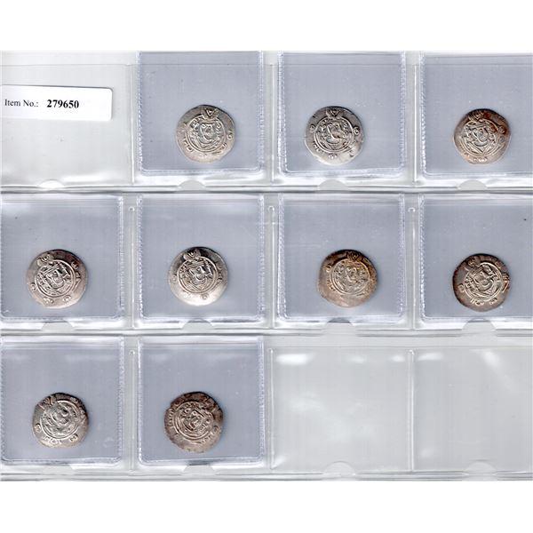 TABARISTAN: LOT of 9 silver half drachms
