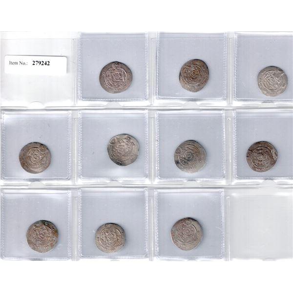 TABARISTAN: LOT of 10 silver half drachms