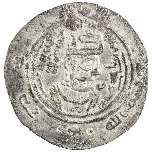 EASTERN SISTAN: Anonymous, 706-726, AR drachm (4.04g), SK (Sijistan), AH89. EF
