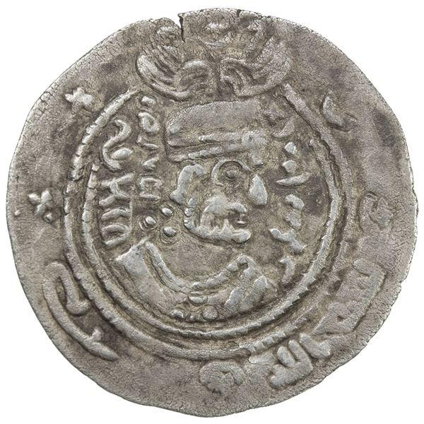 EASTERN SISTAN: Anonymous, 706-726, AR drachm (3.36g), SK (Sijistan), AH103. VF