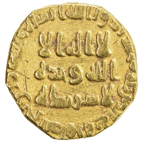 UMAYYAD: 'Abd al-Malik, 685-705, AV dinar (3.06g), NM (Dimashq), AH84. VF