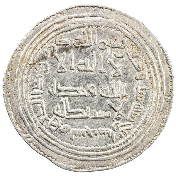 UMAYYAD: al-Walid I, 705-715, AR dirham (2.84g), Sijistan, AH96. EF