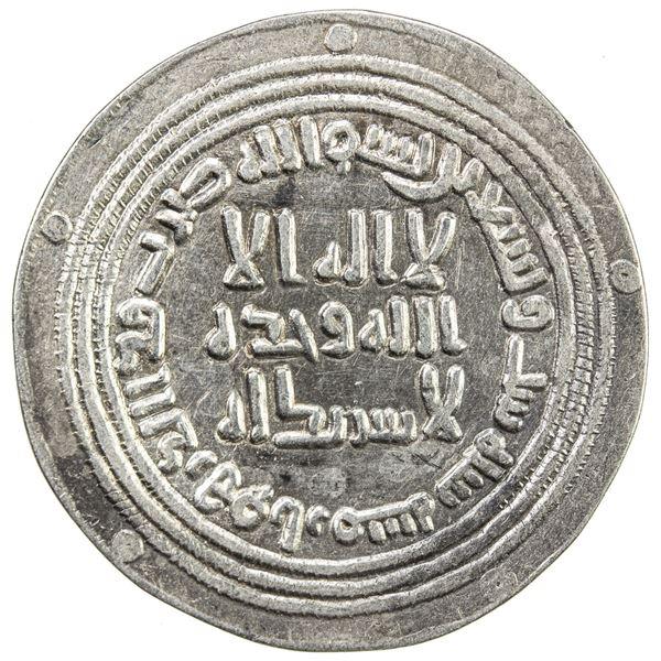 UMAYYAD: al-Walid I, 705-715, AR dirham (2.58g), Arminiya, AH96. VF-EF