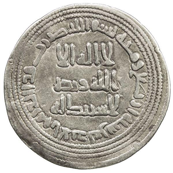 UMAYYAD: Yazid II, 720-724, AR dirham (2.73g), al-Andalus, AH104. F-VF