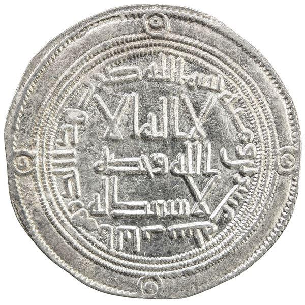 UMAYYAD: Hisham, 724-743, AR dirham (2.90g), al-Bab, AH120. EF-AU