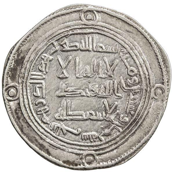 UMAYYAD: Marwan II, 744-750, AR dirham (2.93g), Balkh, AH128. VF-EF