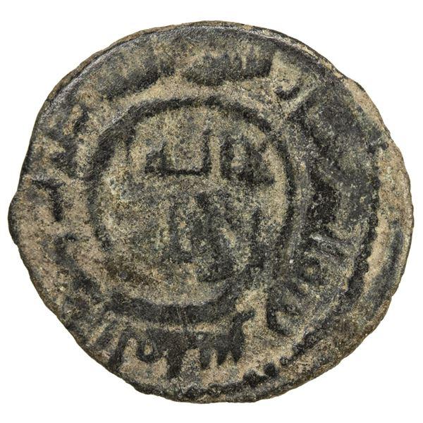 UMAYYAD: Marwan II, 744-750, AE fals (1.80g), Tiflis, ND. F