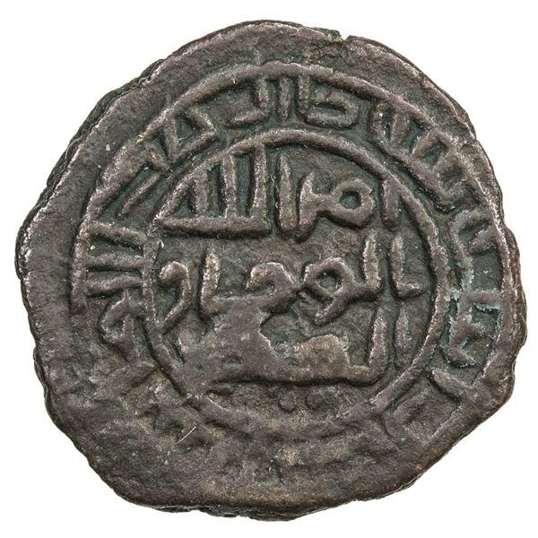 UMAYYAD: AE fals (2.77g), al-Anbar, ND. VF