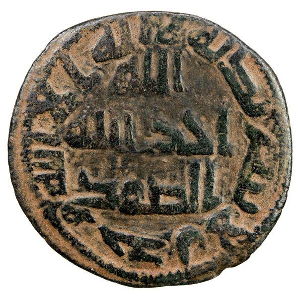 UMAYYAD: AE fals (1.86g), Arminiya, ND (ca. 720s-730s). F-VF