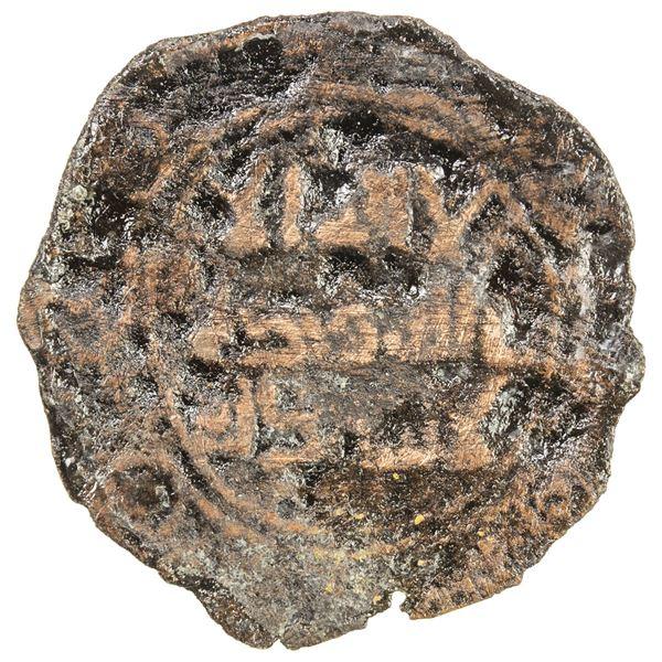 UMAYYAD: AE fals (1.22g), al-Daybul, AH117. F