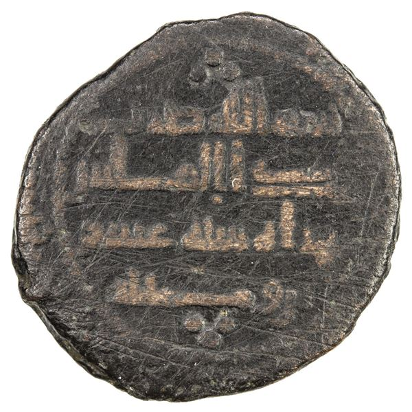 UMAYYAD: AE fals (2.29g), Herat, AH120. F