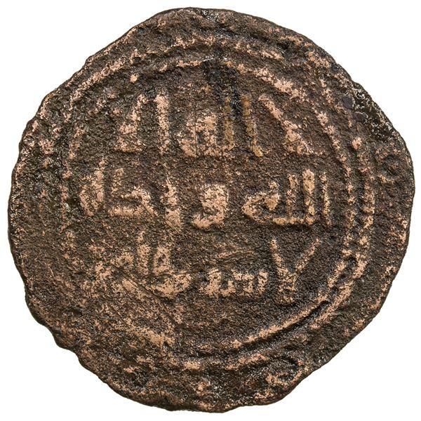 UMAYYAD: AE fals (1.31g), al-Mansura, AH122. VG
